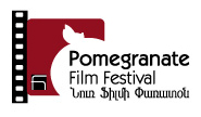 Pomegranate Film Festival