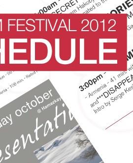 POM 2012 Full Schedule