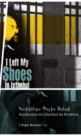 I LEFT MY SHOES IN ISTANBUL