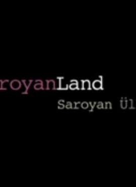 saroyanland