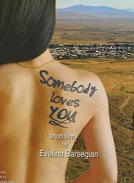 somebody-loves-you-poster