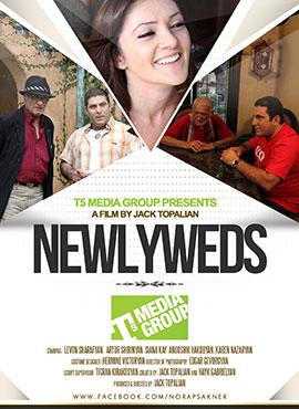 NEWLYWEDS - poster
