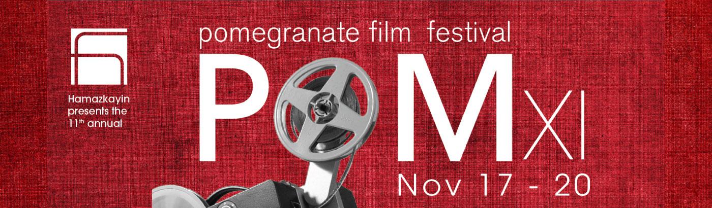 Pomegranate Film Festival - Home   Facebook