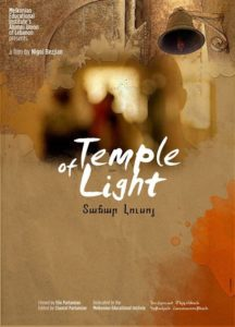 temple-of-light