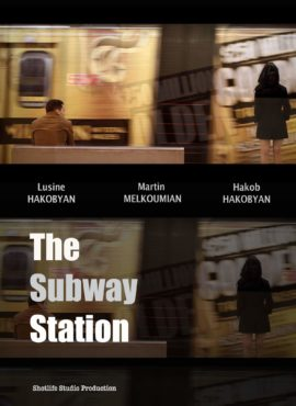 the-subway-station