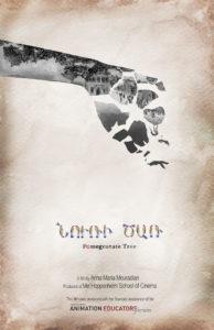 PomegranateTree_Poster_web