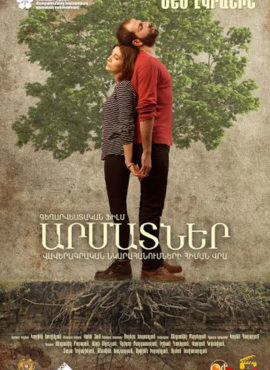 roots-poster
