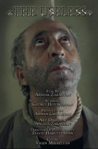 USELESS - Armenia - Arshak Zakaryan - 12 min. - North American Premiere - PG 13 - Short Drama