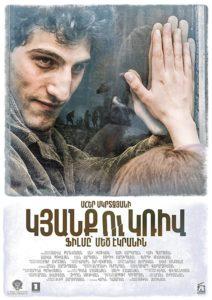 GYANK OU GRIV – Armenia/Artsakh - Mher Mkrtchyan - 110 min. – North American Premiere – PG 13