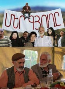 OUR VILLAGE – Armenia – Yelena Arshakyan – 96 min. - North American Premiere - Drama with Comedic Elements - PG 13