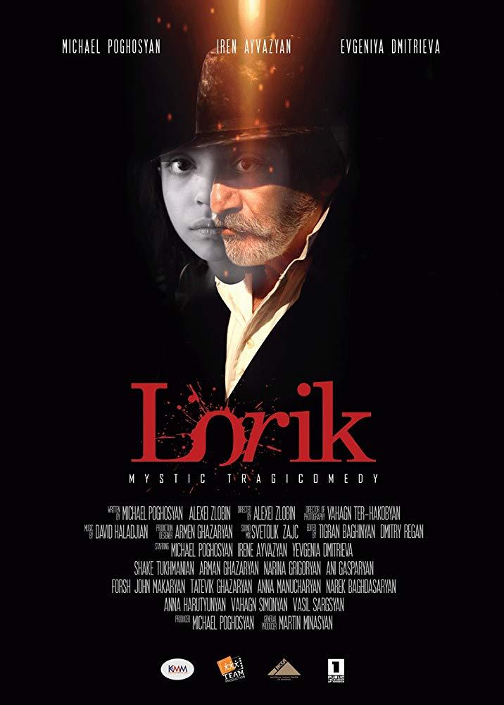 lorik-poster