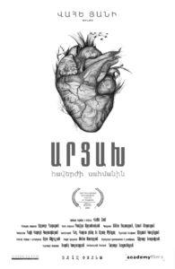 Artsakh-Poster