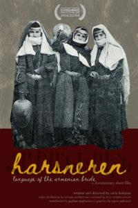 Harsneren