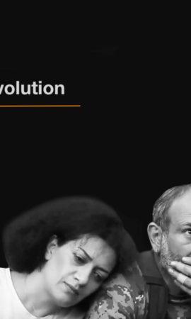 Her-Revolution