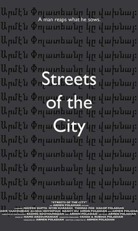 STREETS OF THE CITY