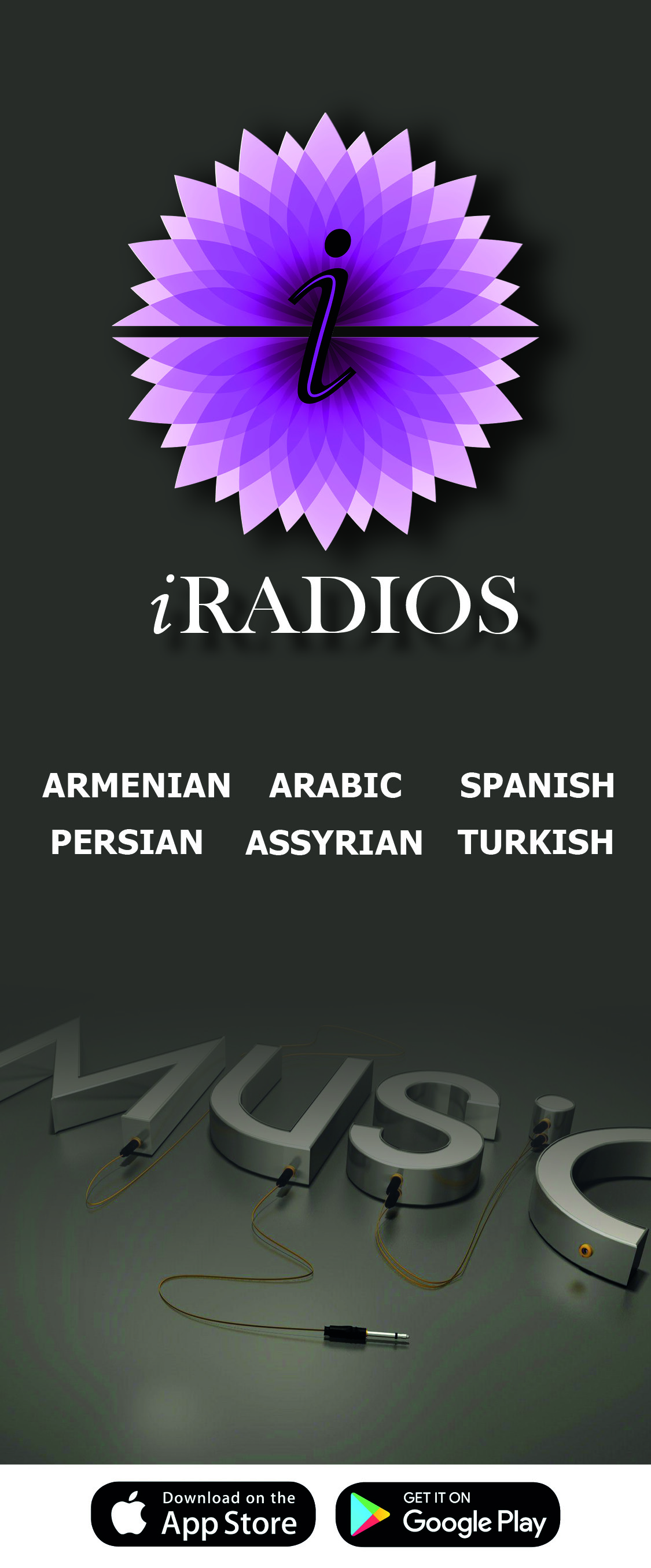 iRadios